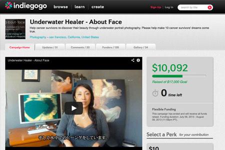 blog_indiegogo