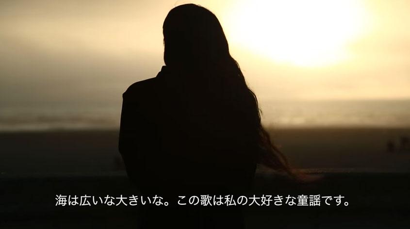 video_uwaf